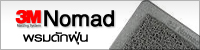 ����ѡ��� 3M nomad